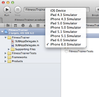 XCode Project Run With Simulator List